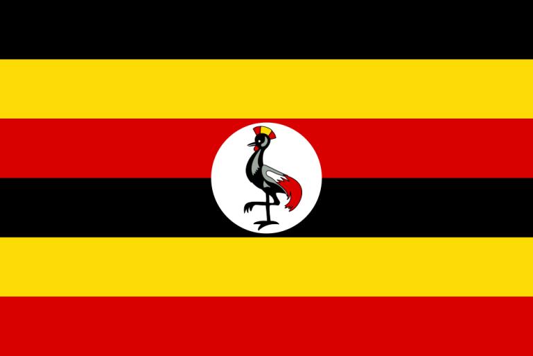 cropped-ugandaflagimage1.png